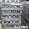 Алюминиевая чушка