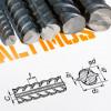 Арматура стальная для железобетонных конструкций ДСТУ 3760-98, ГОСТ 5781-82